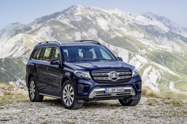 КАСКО на Mercedes GLS: цены и онлайн-расчет
