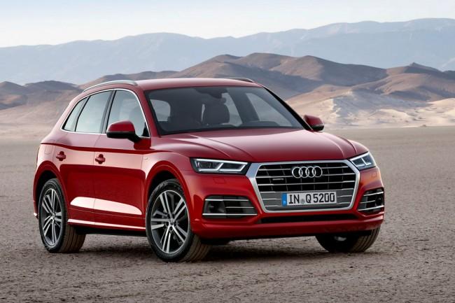 КАСКО на Audi Q5: цены и онлайн-расчет