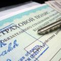 С 8 марта в РФ признан действующим гибрид полиса каско и ОСАГО